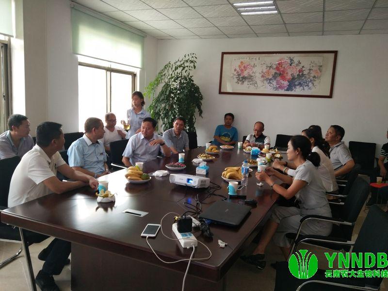 楚雄市副市长郭兴旺带队赴昆明宜良工业园区考察项目